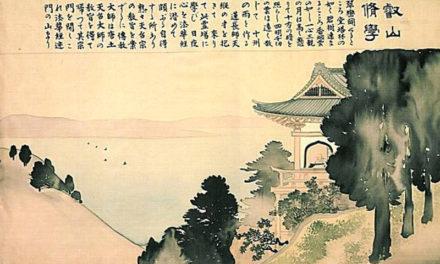 Vortrag zum Enryakuji