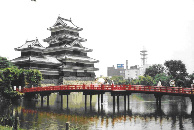 Reiseland Japan
