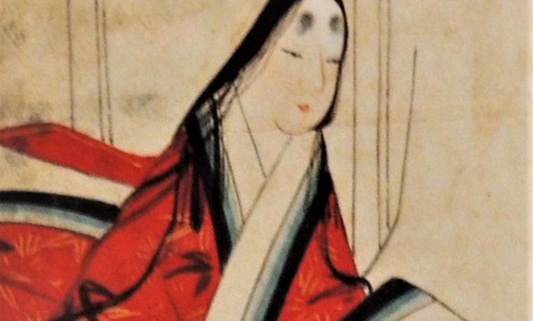 "Vortrag zum Kopfkissenbuch ""Makura no soshi"" mit Dr. Inga Streb"