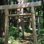 Waldland Japan